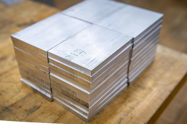 Aluminum rectangles