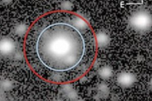 Physicists confirm first planet discovered in a quadruple star system